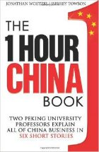 1 Hour China Book