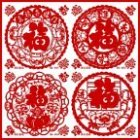 Chinese Paper Cutting Banners