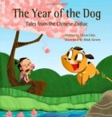 Year of the Dog Book for Kids
