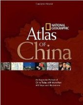 China Picture  Book