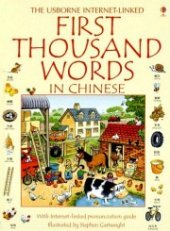 China Books for children: Learning Chinese