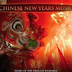 Chinese Lion Dance Music MP3 and CDs