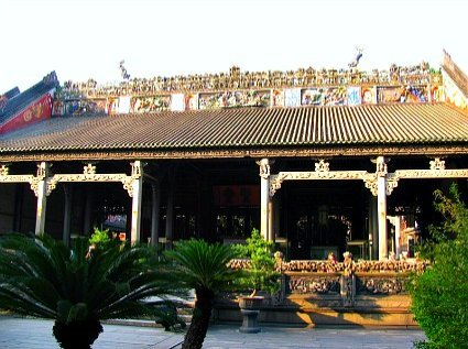 Chen Clan Ancestral Temple