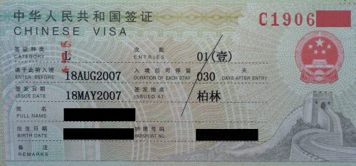 Can You Travel Outside Of China On A Z Visa