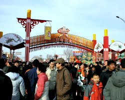 Changdian Temple Fair Decorations