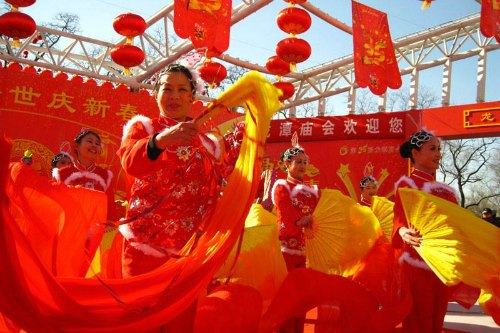 Chinese Traditional Performance at Ditan Temple Fair in  Beijing