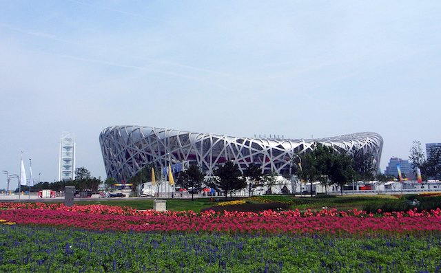 Beijing Olympic Village the Bird's Nest
