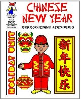 Activity Books for children: Chinese New Year