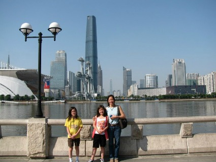 Canton Tower Outdoor Plaza