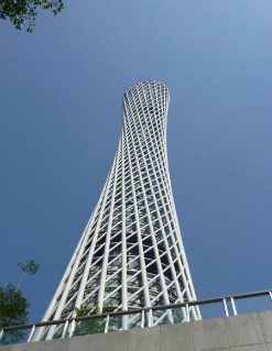 Guangzhou Canton Tower Outdoor Plaza