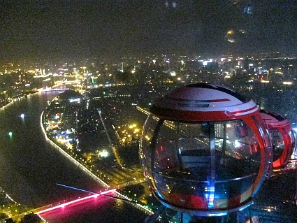 Canton Tower Bubble Tram Views