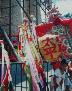Cheung Chao Festival