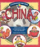 Activity Books for children: China