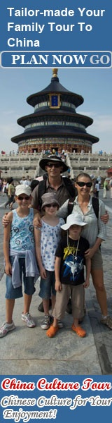 Family Tours to China
