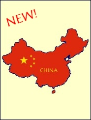 China Facts for Kids