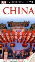 China Travel Guide Books