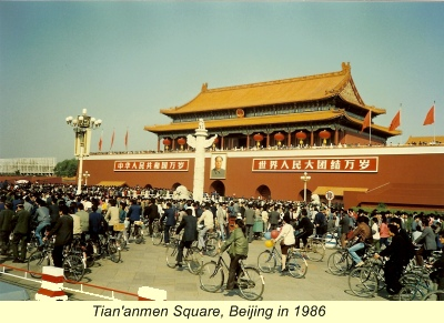 First Trip to China in 1986