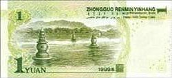 One Yuan Note China Money