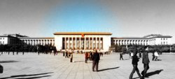 Great Hall of the People Tiananmen Square