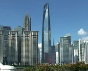 Shanghai World Financial Center Building