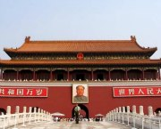 Tianamen Square with Portrait of Mao