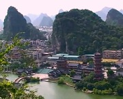 Village of Yangshuo