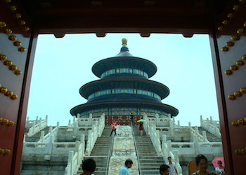 China Travel, Beijing