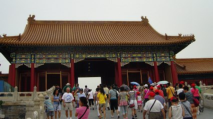 China Travel Tour: at the Forbidden City in Beijing