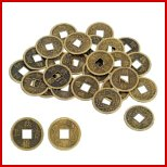 Chinese Ancient Coins Set