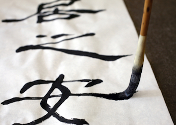 Writing Chinese Characters with Brush