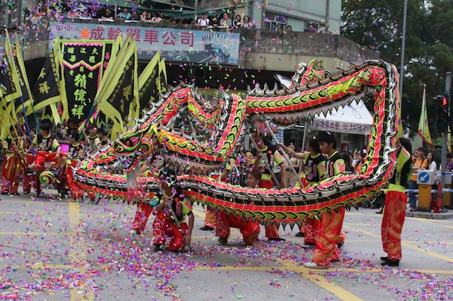 The Chinese Dragon Dance