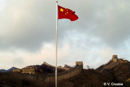 China Flag at the Great Wall