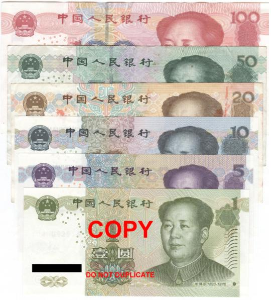 Chinese Money Bank Notes