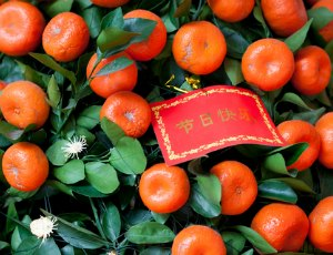 Mandarin Oranges and Red Envelope