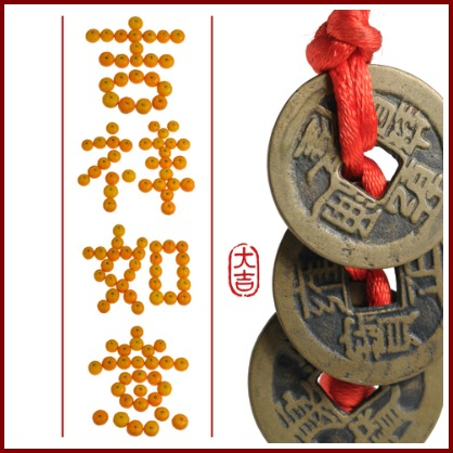 chinese new year greetings gong xi fa cai - Happy Chinese New Year In Mandarin