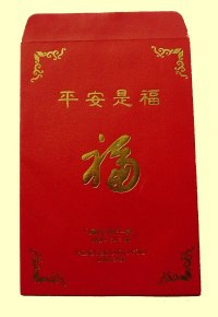 Chinese New Year Red Envelope with Gold character Fu