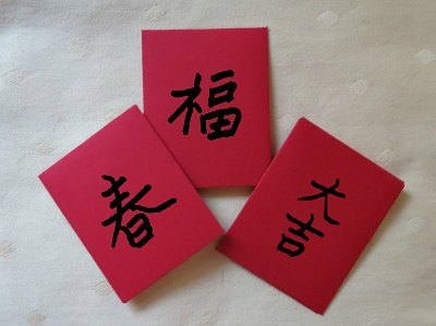 Making Chinese New Year Red Envelopes