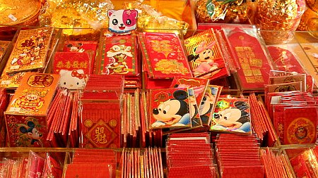 Chinese New Year Red Envelopes with Cartoons