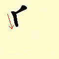 Chinese character writing rat Stroke Order 2