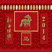 Year of the Horse Greeting Cards