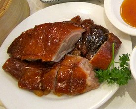 Dim Sum Types: Roast Duck