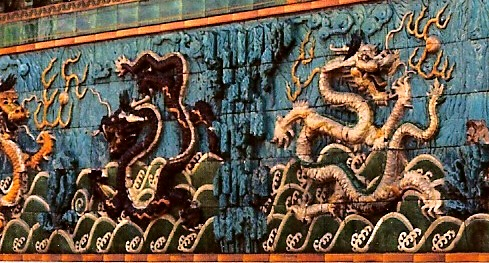 Dragon Mural at the Forbidden City in Beijing