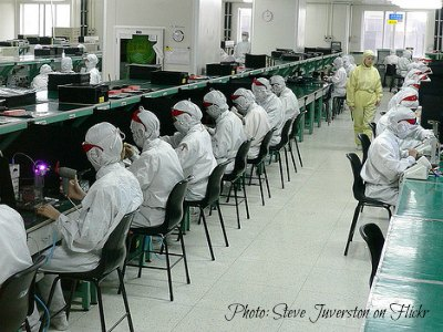 Economy of China: Manufacturing - Factory in Shenzhen SEZ