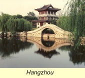 First Trip to China, Hangzhou