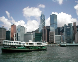 Travel to Hong Kong: Star Ferry