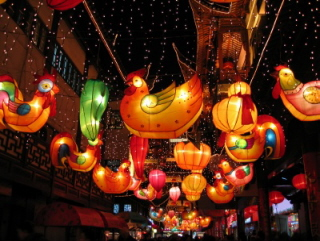 Lantern Festival in Shanghai - Year of the Rooster