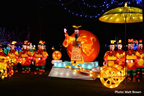 Magic Lantern Festival: Chinese Emperor