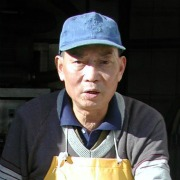 People of China -