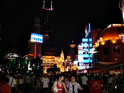 Shanghai views: Nanjing Lu at night