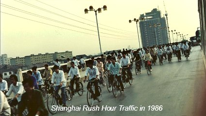 Shanghai Rush Hour Traffic in the 80s